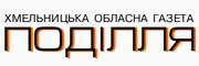 http://polliannaryzhak.ucoz.com/logo_podillya.png